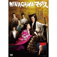 「NINAGAWA・マクベス」が遂にDVD化