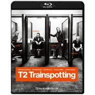 【HMV限定版】【HMVオリジナル特典】あり 『T2 トレインスポッティング』ブルーレイ・DVD 9月6日発売