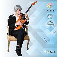 PRISM デビュー40周年記念セルフカヴァーベストアルバム