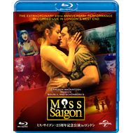 『ミス・サイゴン:25周年記念公演 in ロンドン』ブルーレイ・DVD 10月6日発売