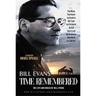 ビル・エヴァンス日本未公開のドキュメンタリー映画がDVDリリース