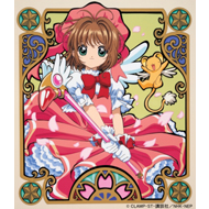 『カードキャプターさくら』Blu-ray・DVD BOX
