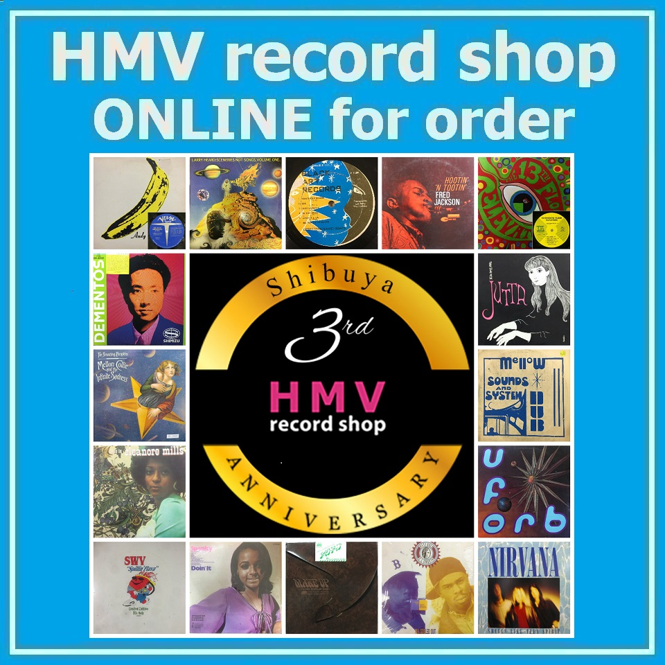 【HMV record shop 渋谷】 中古SALE♪