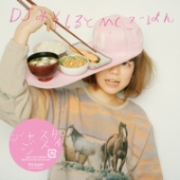 ■ 8/8(火) ■ 新旧J-POP