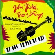 ピアノ名手ジョン・ヒックス 弦楽四重奏をバックにしたレア好盤