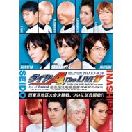「ダイヤのA The LIVE V」Blu-ray DVD発売決定