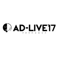 「AD-LIVE 2017」Blu-ray&DVD発売