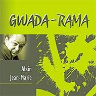 ラテン風味漂う アラン・ジャン=マリー2008年ピアノトリオ快作