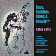 エセル・エニスもゲスト参加 ケター・ベッツ「Bass Buddies」シリーズ第2弾