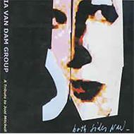 蘭・美人シンガー リディア・ヴァン・ダム1998年のジョニ・ミッチェル集