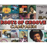 【購入特典あり】ROOTS OF GROOVE キャンペーン