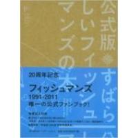 ■10/24(火)■ BOOK/コミック/書籍