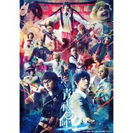 舞台「青の祓魔師」島根イルミナティ篇 Blu-ray&DVD