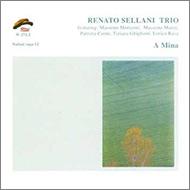レナート・セラーニがミーナのヒット曲をジャズアレンジしたレア人気盤