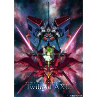 『機動戦士ガンダム Twilight AXIS 赤き残影』Blu-ray