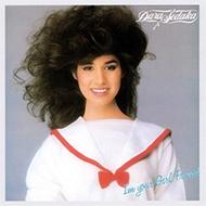 デラ・セダカ1982年AOR〜クロスオーヴァー名盤 最新リマスター&UHQCD復刻
