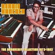 ハービ・ハンコック 貴重ライヴ音源を8CDにパッケージ