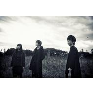 凛として時雨 6thアルバム『#5』発売 Loppi・HMV限定セットも登場