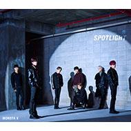 MONSTA X 初の日本オリジナル曲となる3rdシングル『SPOTLIGHT』