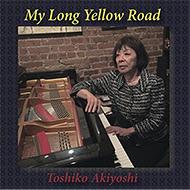 国内最高齢のジャズピアノレジェンド秋吉敏子 2枚組ソロピアノアルバム