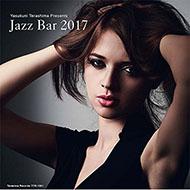 今年も開店!寺島レコード大人気コンピ最新作「Jazz Bar 2017」