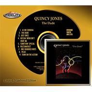 クインシー・ジョーンズ『愛のコリーダ』がAudio Fidelity社より高音質SACD化