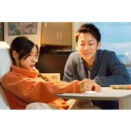 映画『8年越しの花嫁 奇跡の実話』12月16日(土)全国公開