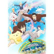 TVアニメ『サンリオ男子』Blu-ray&DVD