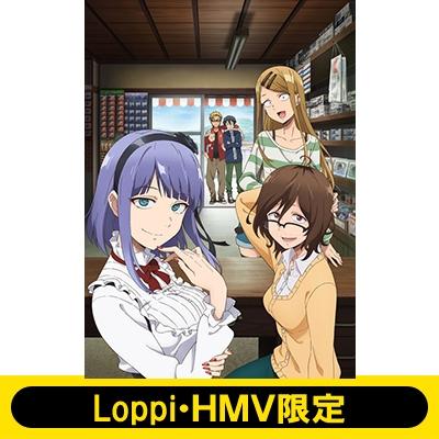 『だがしかし2』【HMV・Loppi限定グッズ付きセット】