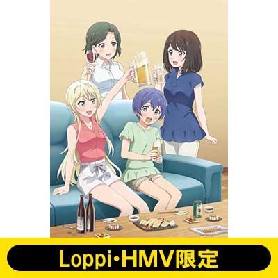 『たくのみ。』【HMV・Loppi限定グッズ付きセット】