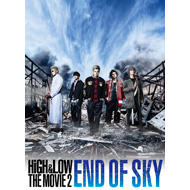 【B2ポスター付き】『HiGH&LOW THE MOVIE 2 〜END OF SKY〜』ブルーレイ・DVD 2月21日発売