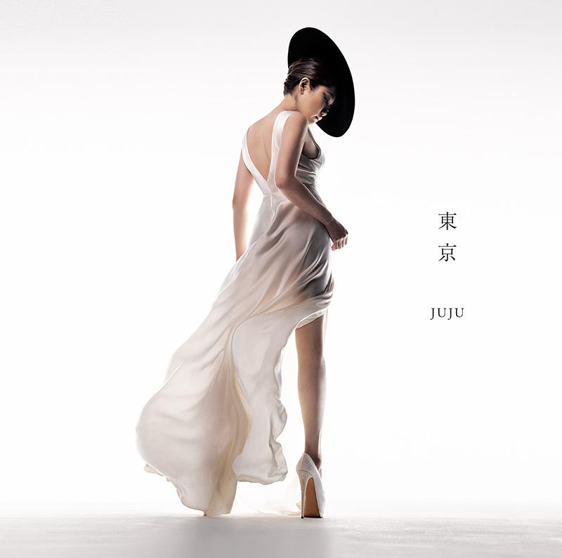 JUJU本人も涙 新曲MVは全編ドラマ仕立て