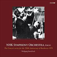 サヴァリッシュ&N響/ベートーヴェン:交響曲全集、ミサ・ソレムニス、他(1970年)