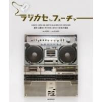 ■2/13(火)■ BOOK/コミック/書籍