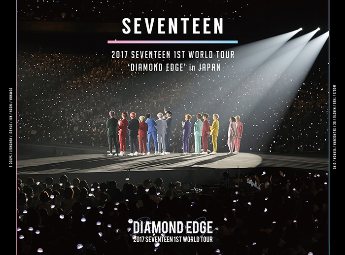 『2017 SEVENTEEN 1ST WORLD TOUR 'DIAMOND EDGE' in JAPAN』