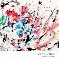 オールラウンドギタリスト助川太郎 南米音楽をモチーフにした抽象世界