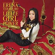 サックス奏者〜バンドリーダーとしてさらに進化を遂げた寺久保エレナ最新リーダー作