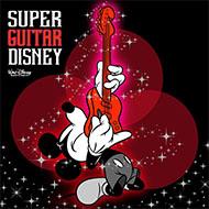 ディズニーのあの名曲が超絶ギタープレイでよみがえる!