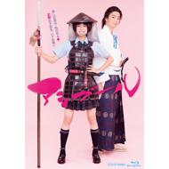 【早期予約特典あり】NHK土曜時代ドラマ『アシガール』ブルーレイ・DVD 6月2日発売