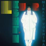 吉田美奈子の『LIGHT'N UP』と『IN MOTION』がアナログ復刻