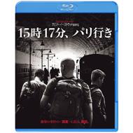 映画『15時17分、パリ行き』ブルーレイ・DVD 7月4日発売