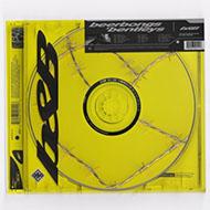 これが新時代のハイブリッド型ヒップホップ!ポスト・マローン全世界待望の2ndアルバム登場
