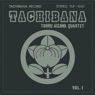 相澤徹カルテット『Tachibana』がアナログレコードでも再発