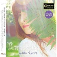 ダイアナ・パントン重量盤LPシリーズ第3弾