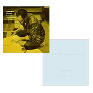 スワヴェク・ヤスクウケ 2ヶ月連続最新スタジオアルバム