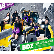 【HMV限定特典】TWICE JAPAN 1st FULL ALBUM『BDZ』 9月12日リリース決定!