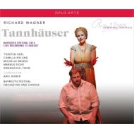 アクセル・コーバー&バイロイト/ワーグナー:『タンホイザー』(3CD)