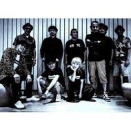 DUBFORCE(ダブフォース)がオリジナル新曲を限定7インチシングルでリリース