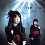 超絶テクニカルユニットKIYO*SEN 最新オリジナルアルバム