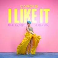 CARDI Bの全米No.1ヒット「I Like It」が12インチシングルで発売